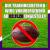 ⚠️Wichtige Information⚠️ - Aussetzung Trainingsbetrieb ab dem 02.11.2020